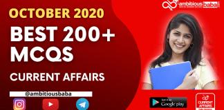 Best 200+ MCQs October 2020