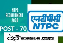 NTPC for Engineer Recruitment 2020 : 70 Post check here