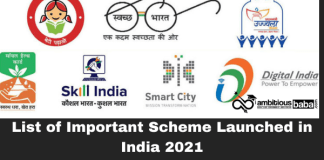 List of Important Scheme Launched in India 2020-21: