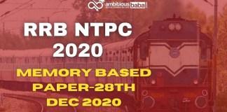 RRB NTPC Memory Based Paper Blog Image