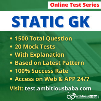 Static GK Mock Test