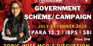 List of Scheme and Campaign (July to December 2020): Download PDF