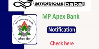 MP Apex Bank for Officers Recruitment 2021 : 29 Post check here