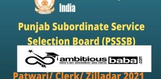 PSSSB for Patwari & Zilladar Recruitment 2021 : 1152 Post check here
