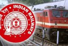 RRB NTPC 2nd Phase of Exam Schedule For CBT-1 Date 2020 Out : Check here