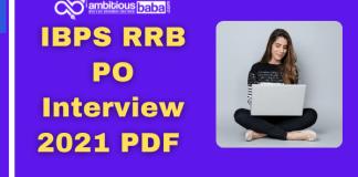 IBPS RRB PO Interview 2021 PDF