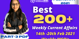 Weekly MCQ Current Affairs PDF : 14th to 20th Feb 2021