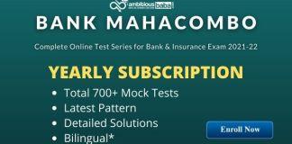 BANK MAHACOMBO