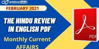 The hindu review feb blog image eng
