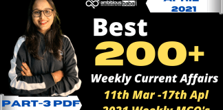 Weekly MCQ Current Affairs PDF : 11th to 17th April 2021