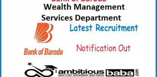 Bank of Baroda Recruitment 2021 : 511 Post for Wealth Management Services Department