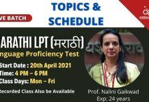 Marathi LPT Class Topics