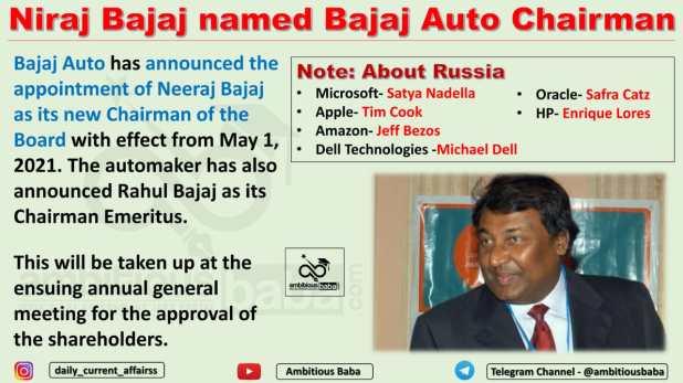 Niraj Bajaj named Bajaj Auto Chairman