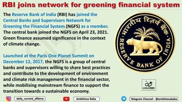RBI joins network for greening financial system