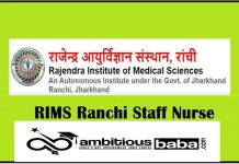 RIMS Ranchi Recruitment 2021 : 370 Post for Staff Nurse