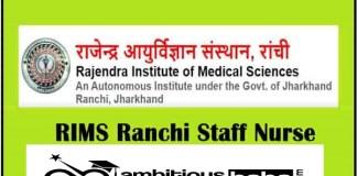 RIMS Ranchi Recruitment 2021 : 370 Post for Staff Nurse