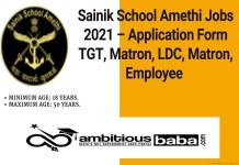 Sainik School Amethi Recruitment 2021 : 15 Post for LDC, Matron, General Employee