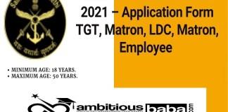 Sainik School Amethi Recruitment 2021 : 15 Post for LDC, Matron, General Employee