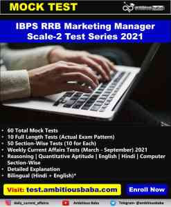 RRB SO Marketing Manager Scale-2 Test Series 2021