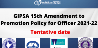 GIPSA 15th Amendment to Promotion Policy for Officer 2021-22