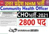 UPNHM Recruitment 2021 : 2800 Post for Community Health Office CHO