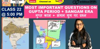 Gupta and Sangam Period Based Quiz