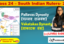 Pallavas Dynasty and Vakatakas Dynasty
