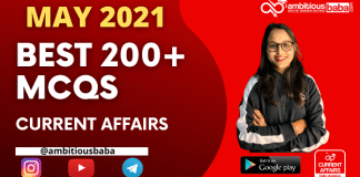 Best 200+ MCQs June