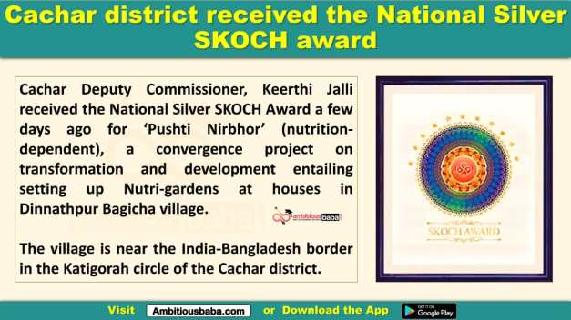 Cachar district received the National Silver SKOCH award