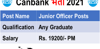 Canbank Factors Limited Recruitment 2021 : 05 Post for Junior Officer