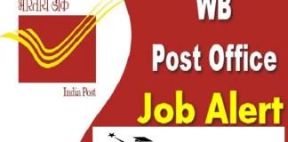 WB Post Office Recruitment 2021 : 2357 Post for Gramin Dak Sevak GDS