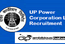UPPCL Recruitment 2021 : 240 Post for Assistant Accountant