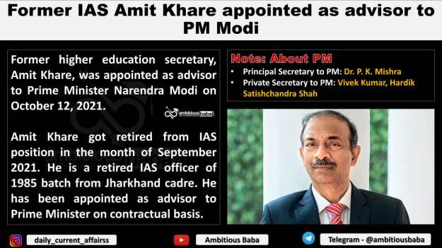 Former IAS Amit Khare appointed as advisor to PM Modi