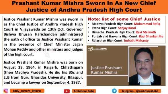Prashant Kumar Mishra Sworn In As New Chief Justice of Andhra Pradesh High Court
