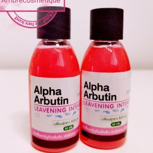 ALPHA ARBUTIN SERUM AHA COLLAGENE ULTRA ECLAIRCISSANT ANTI TACHES & ANTI MELASMA