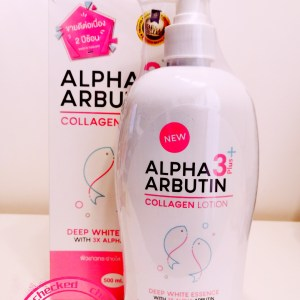 ALPHA ARBUTIN 3+ PLUS COLLAGENE AHA ALPHA ARBUTIN ACIDE KOJIQUE LAIT & SERUM GAMME ECLAIRCISSANTE 3 PIECES