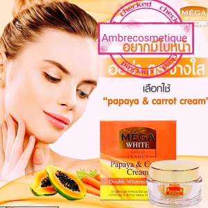 CREME ECLAIRCISSANTE INTENSE PAPAYA & CAROTTE & ARBUTIN & ACIDE HYALURONIQUE & VITAMINES E/C  B3 MEGA WHITE PREMIUM
