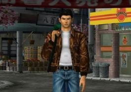 Shenmue – Crunchyroll e Adult Swin irão produzir anime do game para Dreamcast | Anime | Revista Ambrosia