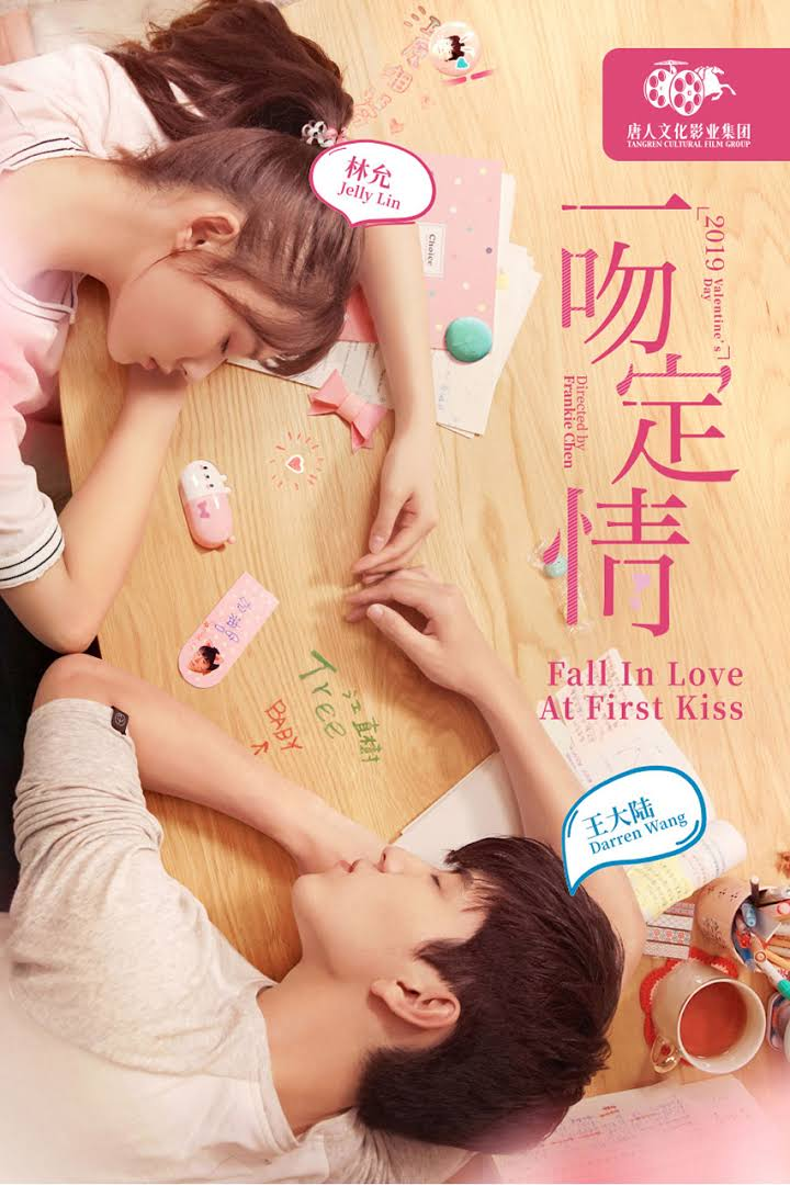 Download Fall In Love At First Kiss Sub Indo : download, first, First, Theatre