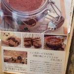 ティラミスヒーロー 町田マルイの待ち時間はどれ位?実際に買って食べてみました。