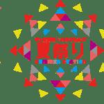 テレビ朝日・六本木ヒルズ夏祭り2019の日程やアクセス、来場者数と混雑予想について