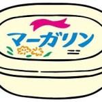 トランス脂肪酸の危険性について、なぜ日本は欧米のような対応をしないのか?