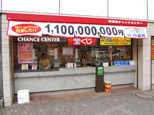 nishiginza_chancecenter_2013_0719