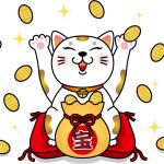 9月2日は「宝くじの日」。ハズレても捨ててはいけない理由とは?