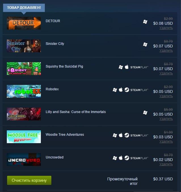 7 игр steam за 37 центов