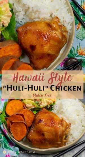 Hawaii Style Huli-Huli Style Chicken Thighs pinterest collage