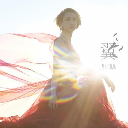 Ms.OOJA,10月12日, 12月とクリスマスの歌8曲 です! どの歌も,歌や話題には困らない月と思います! 12月の曲や話題など,松山ケンイチ主演映畫の主題歌「翼」を収録したミニ ...