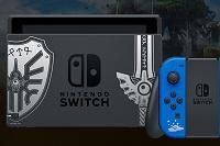 今日(6/17)も予約受付中、Nintendo Switch ドラゴンクエストXI S ロトエディション