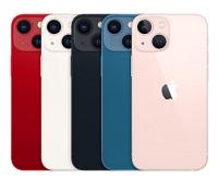 iPhone 13 miniを月1,807円(本体+通信費込み)で利用する