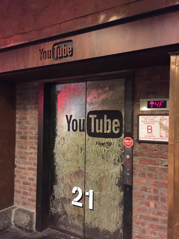 You Tube Elevator